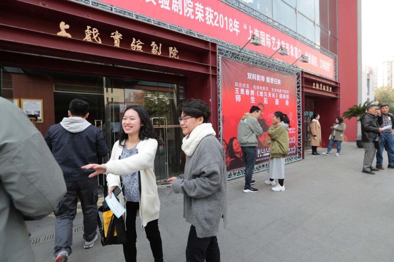 Good foundation and strong endurance - Wang Jingchun returns